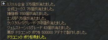 d0020026_1194073.jpg