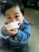 f0085327_1251667.jpg