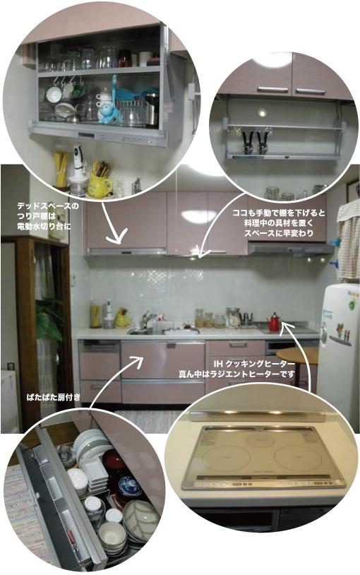 キッチンリフォーム O様邸_d0125228_14191624.jpg