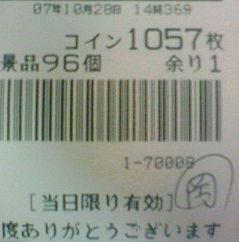 f0065228_0214876.jpg