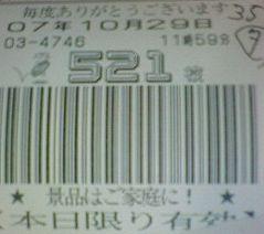 f0065228_22123491.jpg