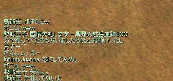 b0091329_0424946.jpg