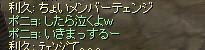 b0091329_0441298.jpg