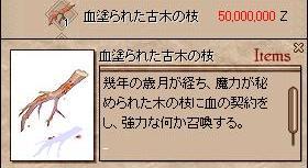 f0132029_22352263.jpg