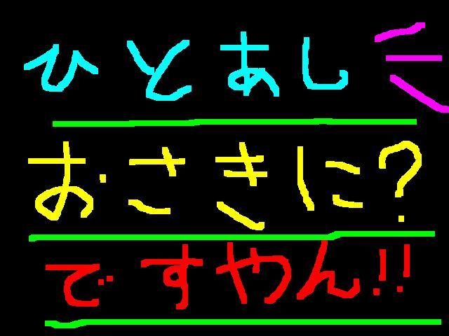 f0056935_20281484.jpg