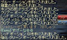 e0020239_20464216.jpg