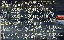 e0020239_20465539.jpg