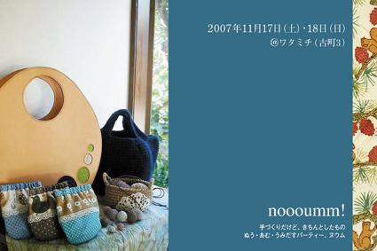 f0082640_20504441.jpg
