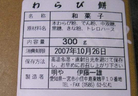 d0094543_2215185.jpg