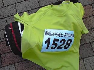 b0028347_2010519.jpg