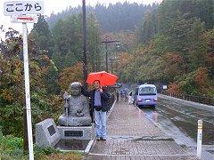 地獄に行って三途の川を渉る  秋田旅行その2_f0019247_0131489.jpg