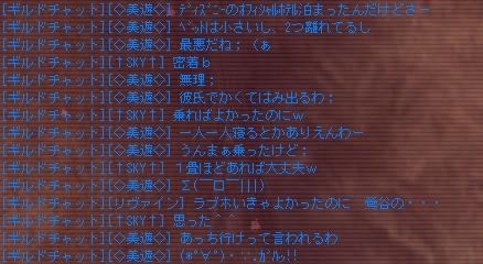 a0099556_2232541.jpg