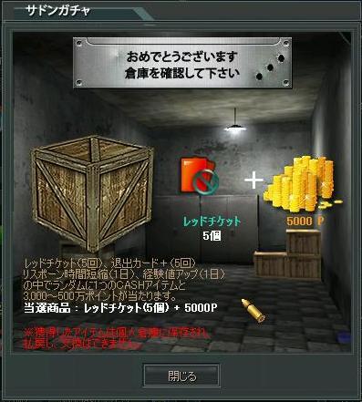 d0128764_10362610.jpg