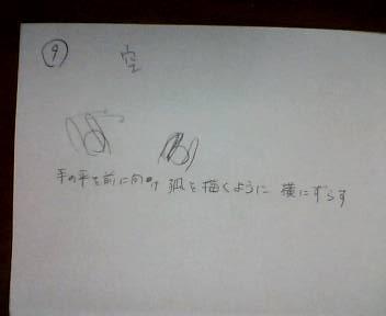 b0106766_11381941.jpg