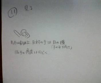 b0106766_11401769.jpg