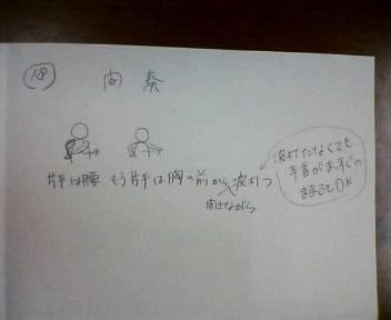 b0106766_11453150.jpg
