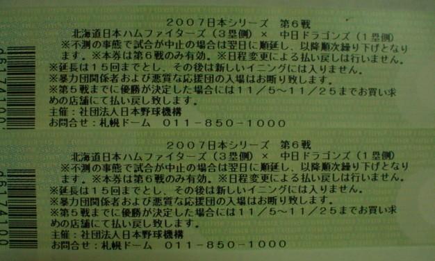 c0102374_234540100.jpg