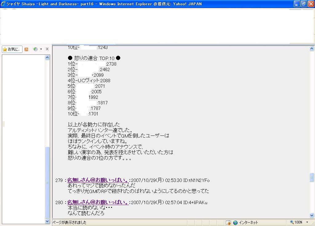 f0147575_5344585.jpg