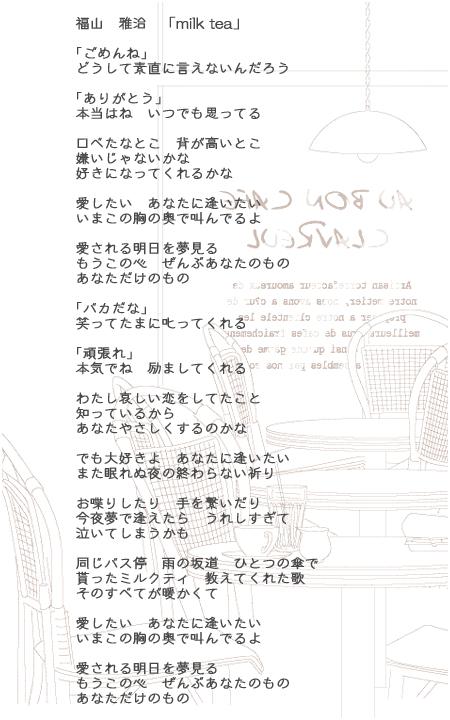 b0019583_16275681.jpg