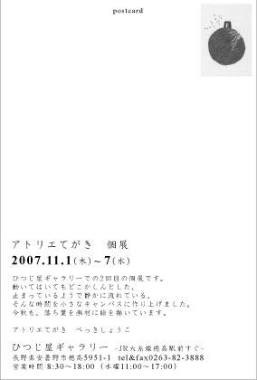 a0034487_11223118.jpg