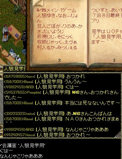 b0096491_9375353.jpg