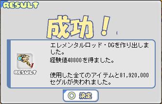 f0136295_342758.jpg