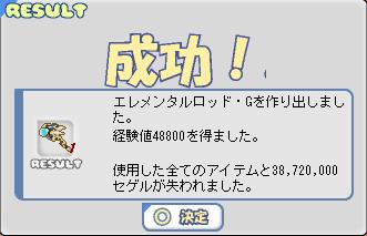 f0136295_34887.jpg