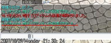 b0107404_163271.jpg