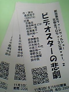 f0042008_1445364.jpg