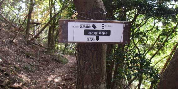 07.10.30(火) 京都の貴船ではなく_a0062810_2154937.jpg