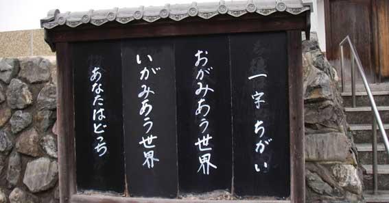07.10.30(火) 京都の貴船ではなく_a0062810_216283.jpg