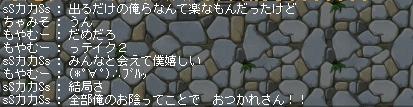 f0006510_03282.jpg