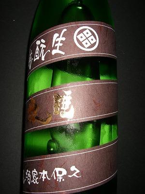 鯖寿司_f0050534_7551423.jpg