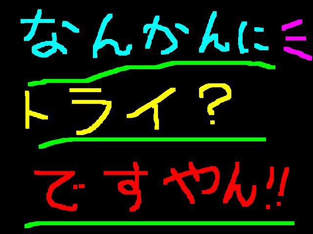 f0056935_20531599.jpg