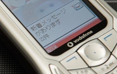 f0005838_10382021.jpg