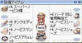 f0158738_1118369.jpg