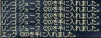 c0083242_19251198.jpg