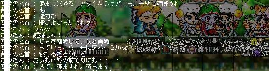 b0120249_9104743.jpg