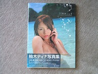読書週間 vol.1_f0053757_5173622.jpg
