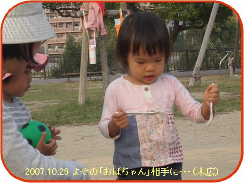 a0052666_2141295.jpg