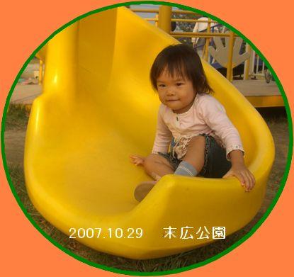 a0052666_2144835.jpg