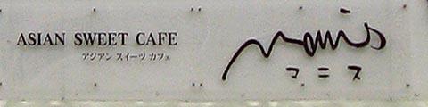 f0056567_197732.jpg