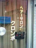 f0099367_1616723.jpg