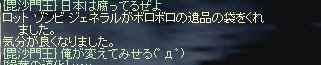 b0107468_223237.jpg