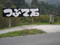 f0125073_1759121.jpg