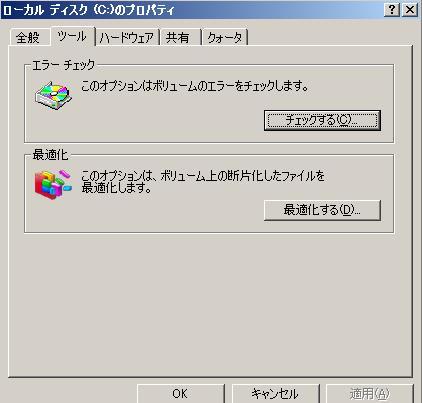 b0078675_23592832.jpg