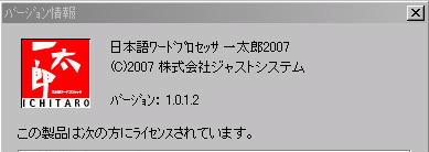 f0070279_23513041.jpg