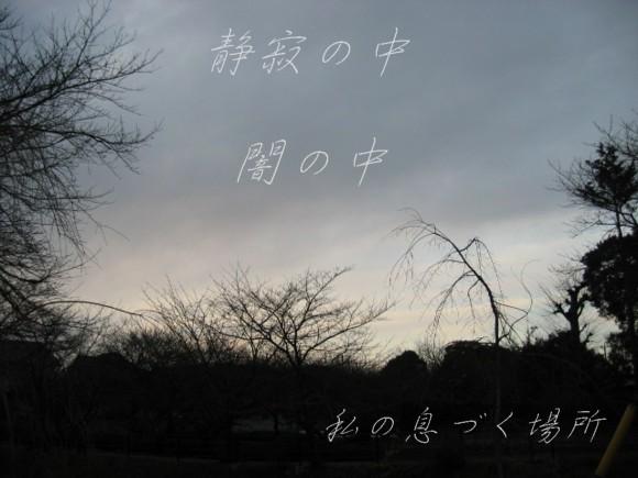 f0156895_22413841.jpg