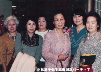 f0137096_199276.jpg