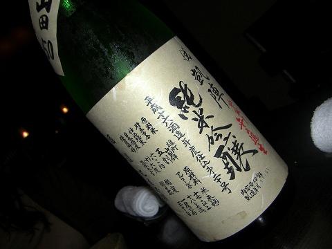 麻布十番 「がいがい.」 で第2回日本酒の会_a0039199_23374960.jpg